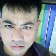 whutichaichaipa1's profile photo