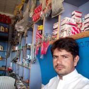khurshidAkbar1412's profile photo