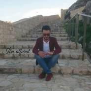 Ibn_alfurat's profile photo
