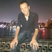 georgehany2's profile photo