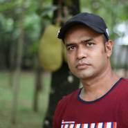 alamgirpatwary's profile photo
