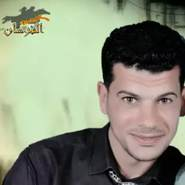 ahmedelmasry45's profile photo