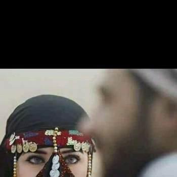 rock111292_Al Bahr Al Ahmar_โสด_ชาย