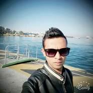 DhOoshunnarain's profile photo