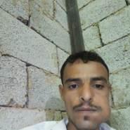 user_oui3825's profile photo