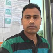 bndulagunasekara's profile photo