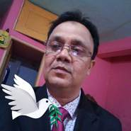 mohsinalam1's profile photo