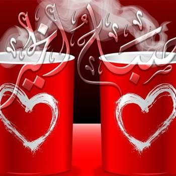 user683230685_Al Farwaniyah_Single_Male