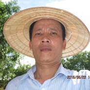 thanh_cong43's profile photo