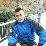 pea943951's profile photo