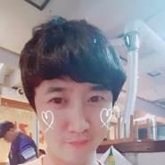 psmcj1's profile photo