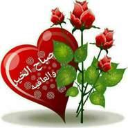 abdayd738's profile photo