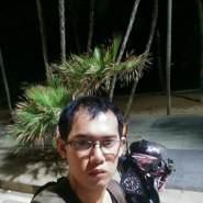 siripongnamyoo's profile photo