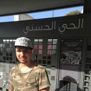 noah647's profile photo