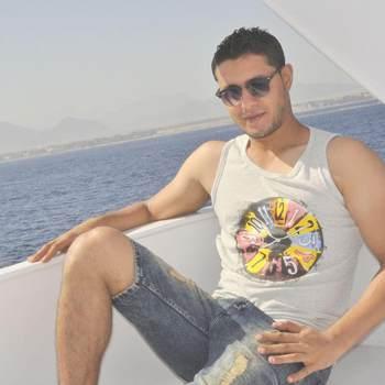 omara9872_Ash Sharqiyah_Singur_Domnul