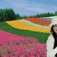 user_uog6059's profile photo