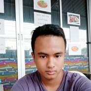 flukesadid's profile photo
