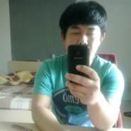 palakornp's profile photo