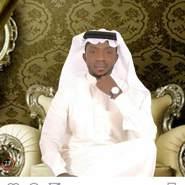 user255894425's profile photo