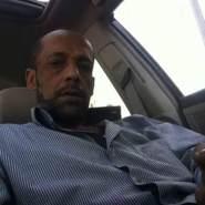 caedcaed's profile photo