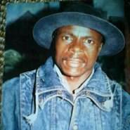 omunyangem's profile photo