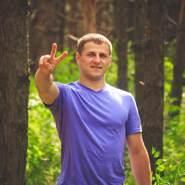 serghei_724's profile photo