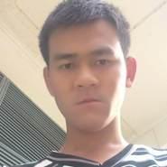 wannarutc's profile photo