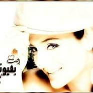 kk_mahmmoud_kk's profile photo