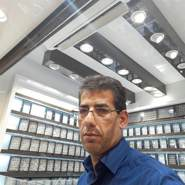 javadm6's profile photo