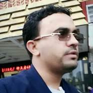 hsammhmad60052's profile photo