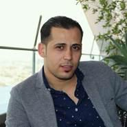 amrog023's profile photo
