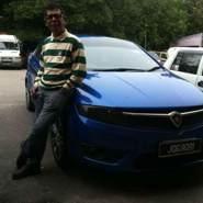 badrul7002's profile photo