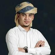 amer12345m's profile photo