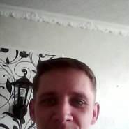 igorekl's profile photo