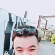 deaneym2's profile photo