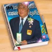user_wfxyq6072's profile photo
