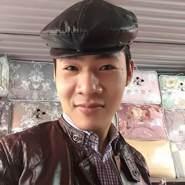 Daot567's profile photo
