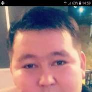user_geaop962's profile photo