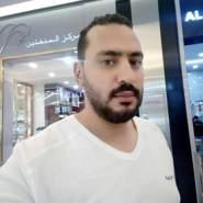 ziadharb's profile photo