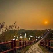 salemr23's profile photo