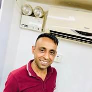 Aman908177's profile photo