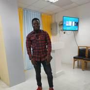 omouwuigbee's profile photo
