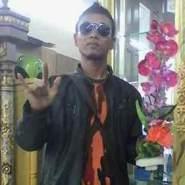 donitata7's profile photo