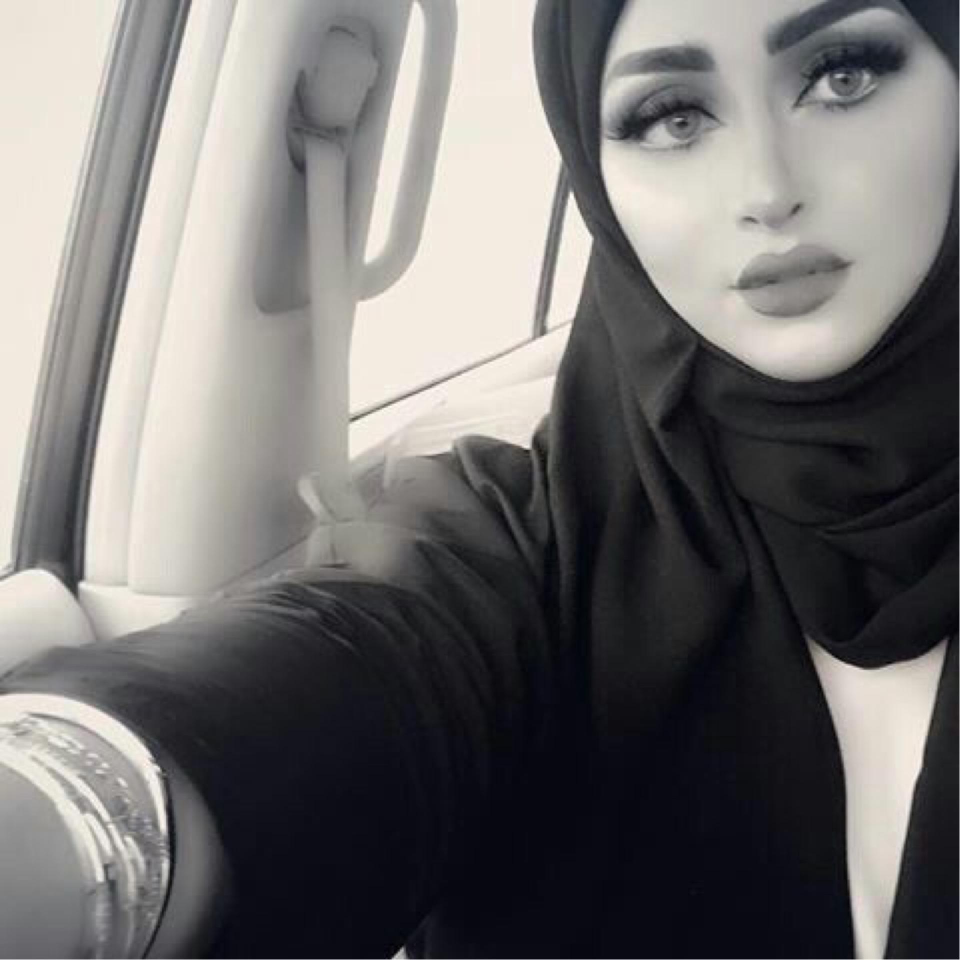 Dating in makkah