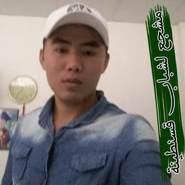 trungj7's profile photo