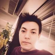 paisuanc's profile photo