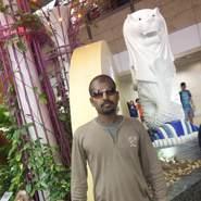 siraim's profile photo