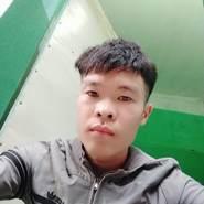 djepv062's profile photo