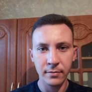 user_gwhne5637's profile photo