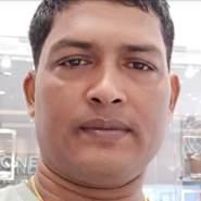 mprodipm's profile photo